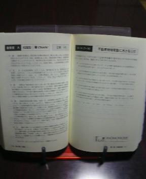 20050521b