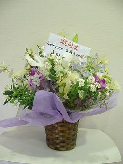泉田さんからのお花