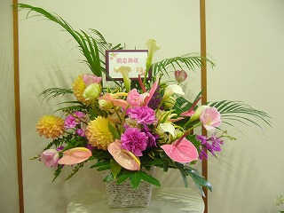 NEC同期からのお花