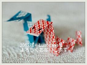 LINEcamera_share_2012-12-31-22-04-11.jpg