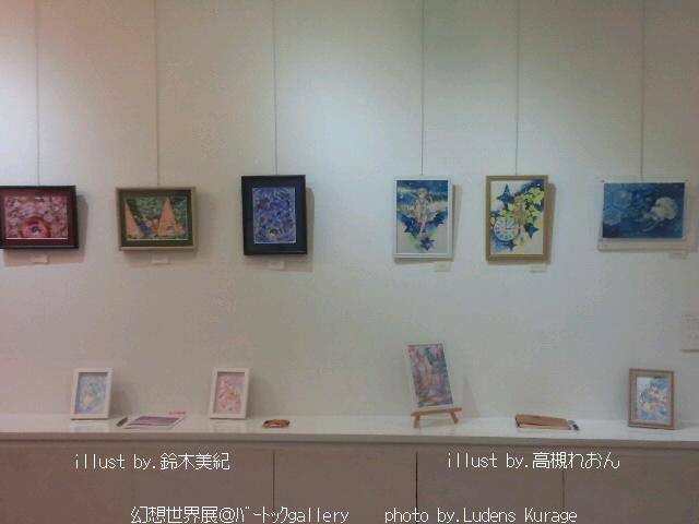 鈴木美紀3&高槻れおん3.jpg