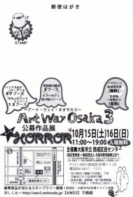 AWO3(2016)map面