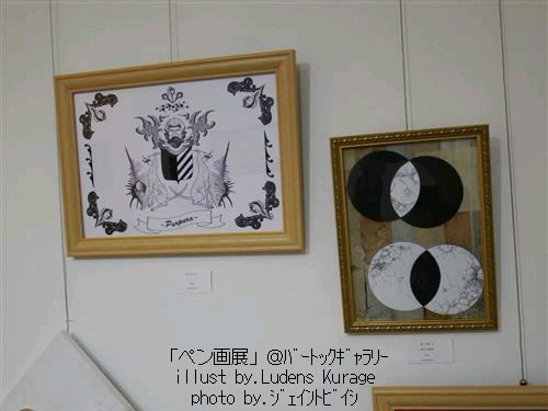 パーピュア& SE KA I(物質 反物質)0001.jpg