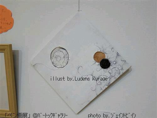 てんtenてん(天)20001.jpg