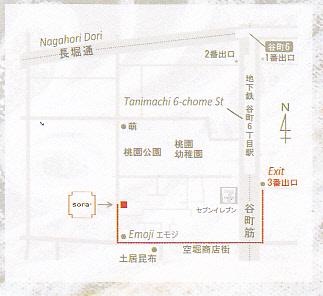 「めぐる」mapUP