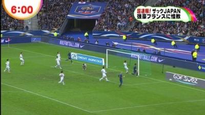 フジテレビ「日本、フランスに惜敗!」