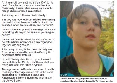 「NARUTO」のうちはイタチが死んでしまったことで絶望した14歳の少年が自殺