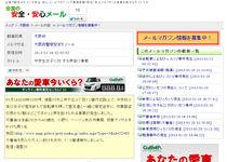 【大阪】 「駅はどこですか」と女子中学生が男から声をかけられる事案が発生