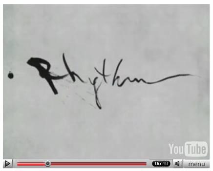 大橋陽山 「Rhythm」 | もっとデ...