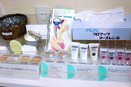 NOV(ノブ)化粧品コーナー