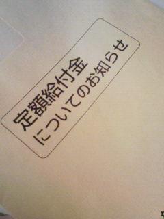 200904031526000.jpg