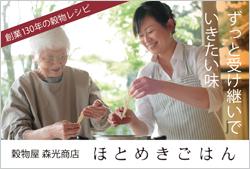 1107ほとめき/ハガキ01