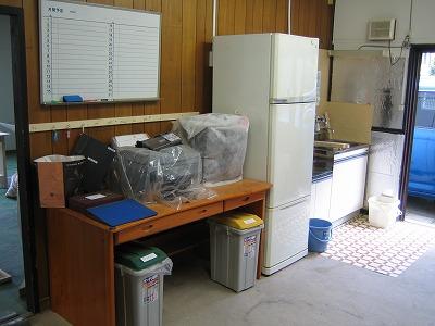 PCと冷蔵庫