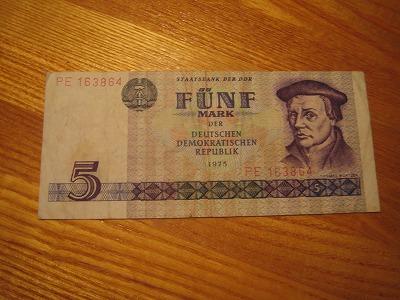 東ドイツの紙幣