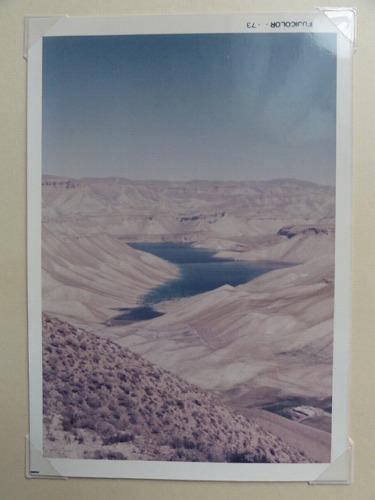 バンデアミール湖