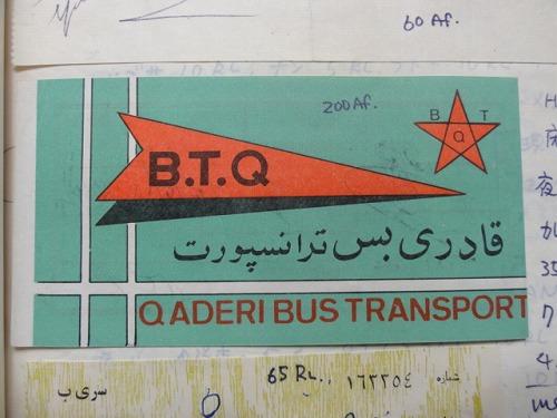 バス乗車券