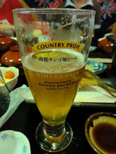 ニヘデビール