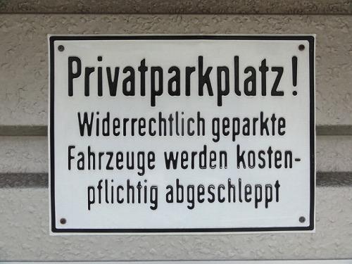駐車禁止表示