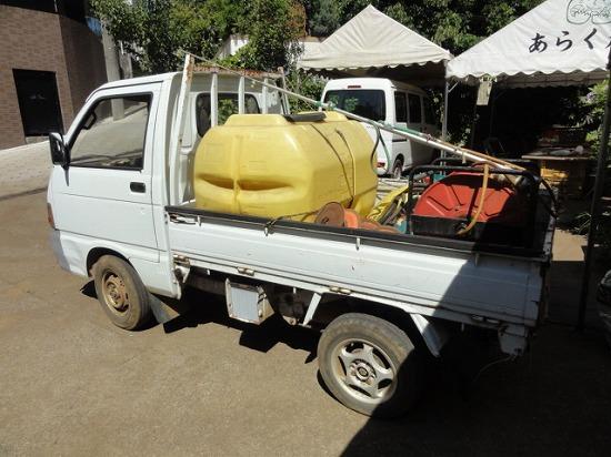 散水用タンク