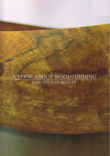 A Book About Woodturning