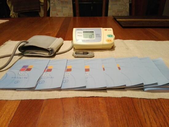 万歩計と血圧計