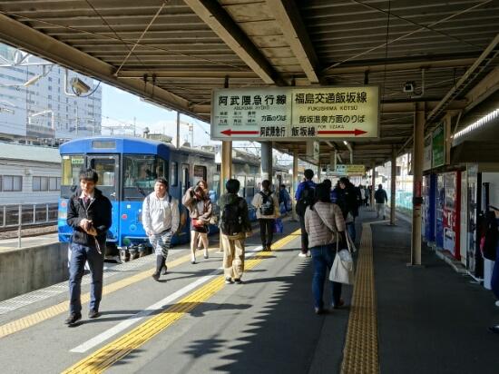 福島駅にて