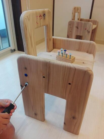 椅子の組立