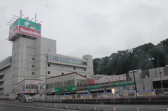 島忠横浜店
