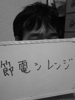 110314_2215~01.jpg