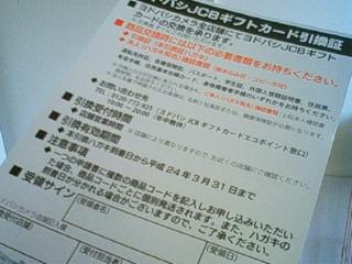 201012110828000.jpg