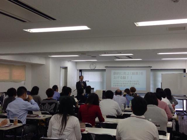 メンタルトレーナー西田一見ビジネススクール