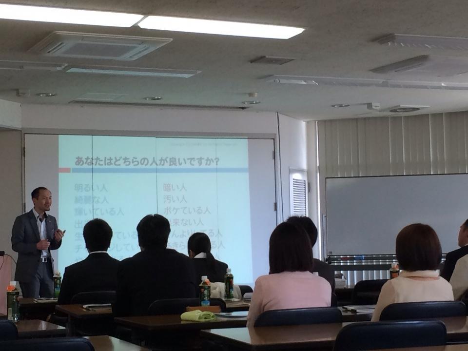 メンタルトレーナー西田一見
