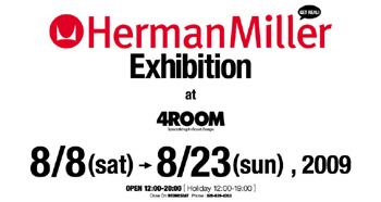 HarmanMiller Exibition