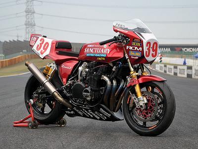 RCM240