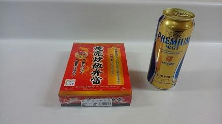 新横浜新幹線待合室