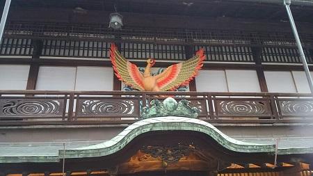 道後温泉の火の鳥