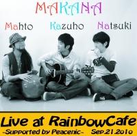 MAKANA Live at RainbowCafe