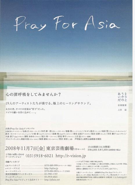 Pray For Asia