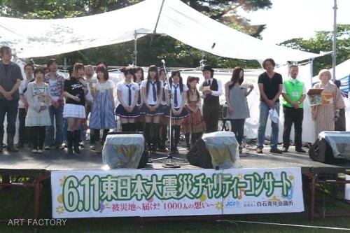 東日本大震災チャリティーコンサート