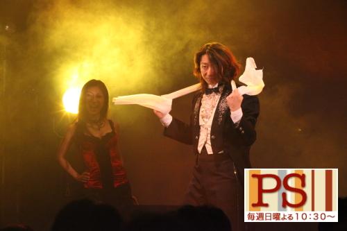 中京テレビ PS