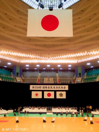 第39回 日本古武道演武大会
