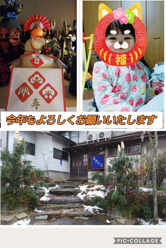 Collage 2018-01-0112_14_14.jpg