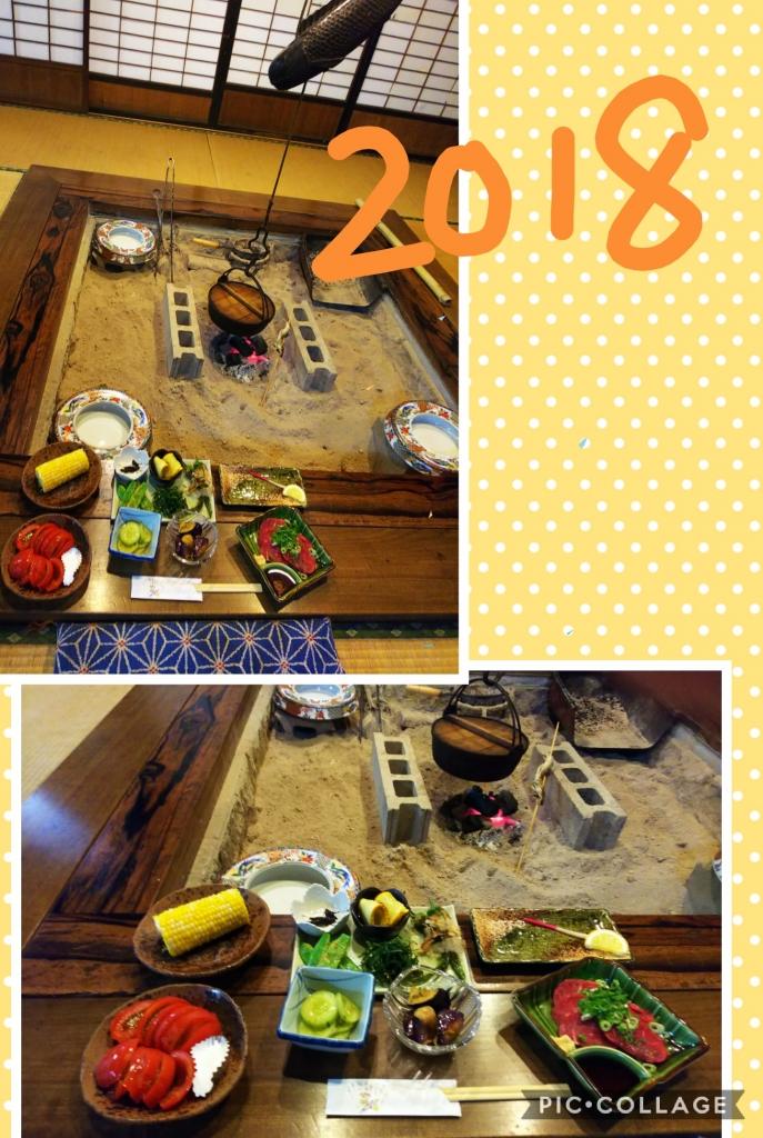 Collage 2018-07-2118_04_26.jpg