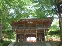 栗林中将菩提寺