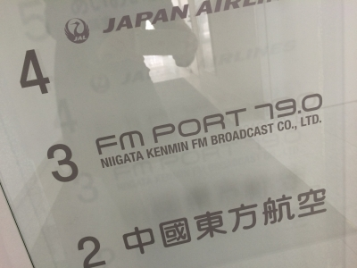 FM PORT