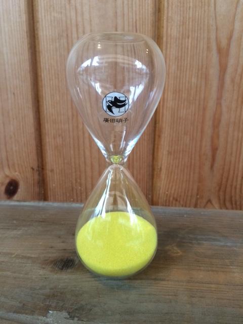 砂時計5分計