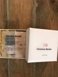 クリスマスマーケットBOX