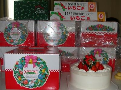 24日のケーキ