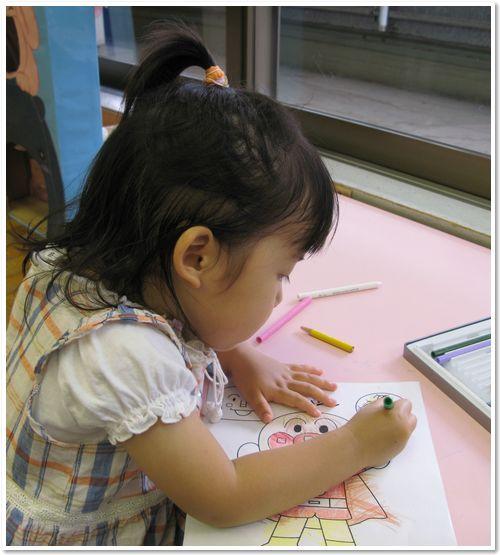 渋谷 児童会館