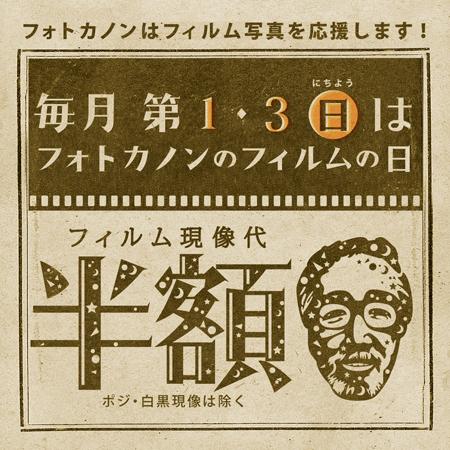 http://img-cdn.jg.jugem.jp/cbb/1962917/20120930_34187.jpg